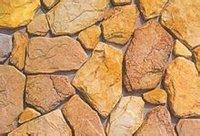 承德红山文化石