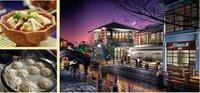 �P公文化旅游城