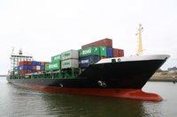 台湾海运专线