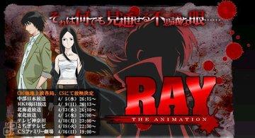 《怪医美女》是一部日本动画连续剧