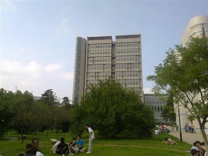 安微科技学院。
