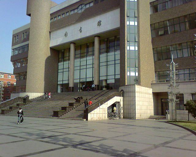 郑州轻工学院 360百科-河南工业大学图书馆