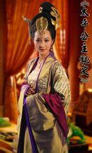 蒋林静_360百科图片