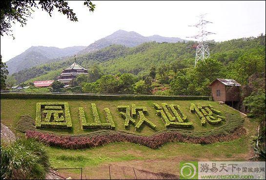 地处华侨城,锦绣中华,民俗文化村就在对面,世界之窗步行10分钟,欢乐谷