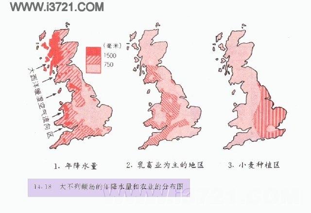 (图)大不列颠岛