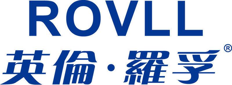 集成电路制造 logo