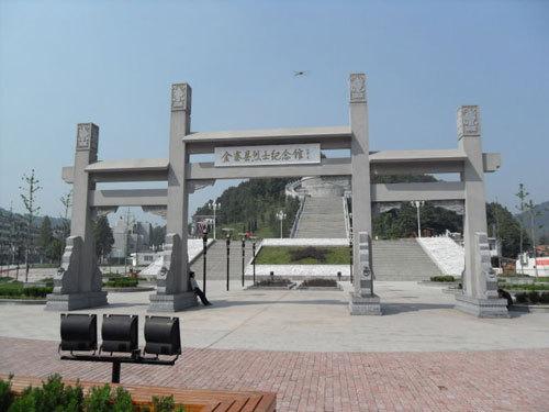 深圳革命烈士陵园