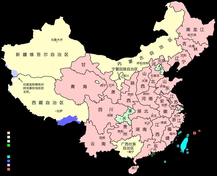 不同时期的中国地图