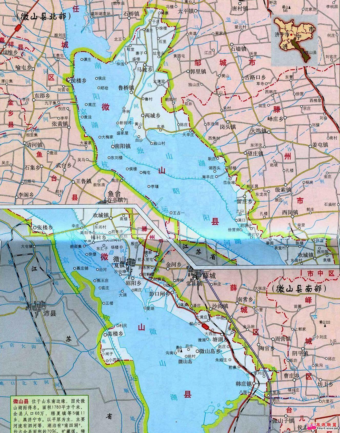 微山岛是湖中第一大岛,文化古迹众多,境内有殷周微子墓,汉初张良墓