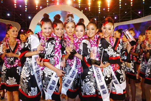 2007新丝路中国模特大赛