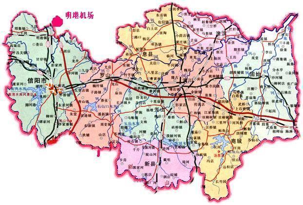 距 信阳市约43公里,距 信阳,古称义阳,弋阳,申州,又名申城,为河南省地