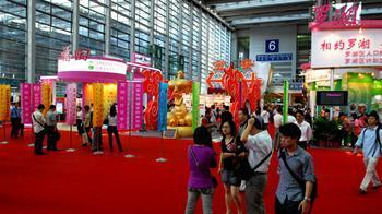 2012中国(南宁)性文化节暨生殖健康成人用品展