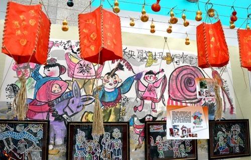 天津市儿童创意美术双年展