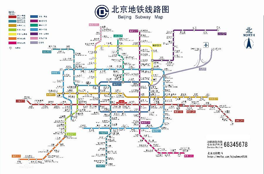 北京地铁15号线二期 北京地铁6号线二期 地铁15号线二期线路图图片