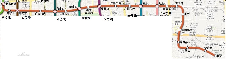 [1]北京地铁7号线在2009年开7号线线路图工
