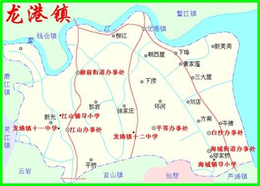 龙港镇地图; 苍南县龙港镇地图;;