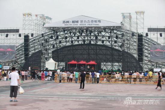 苏州活力岛音乐节