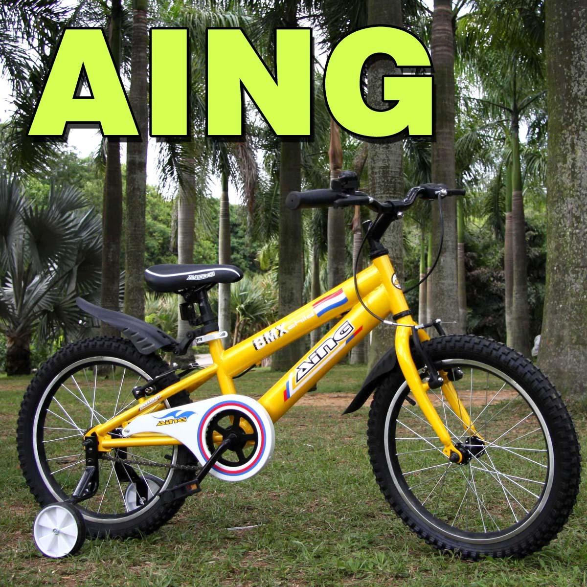 儿童自行车_360百科