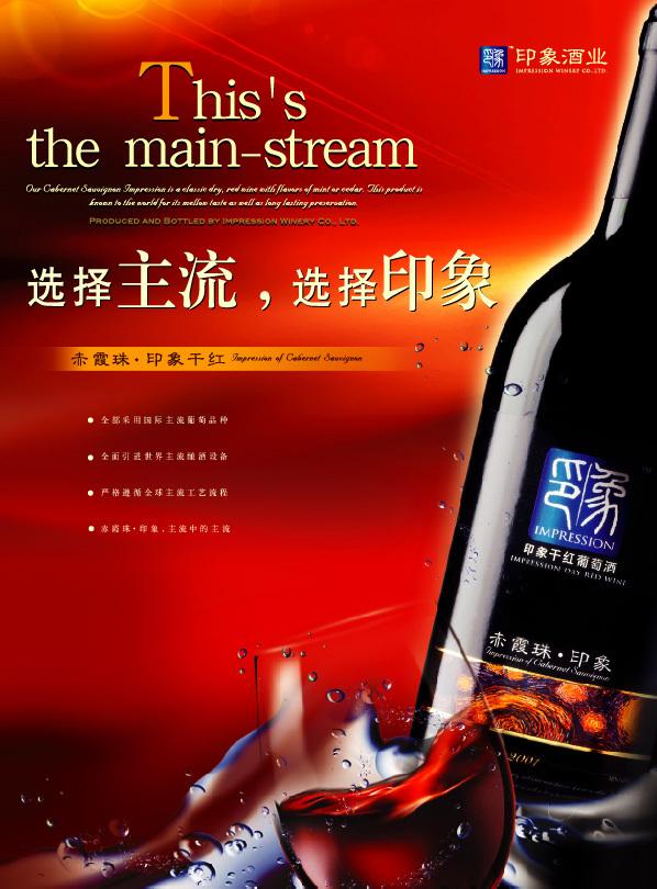 十大葡萄酒产区建立庞大的全球葡萄酒生产协作联盟,并在宁夏,秦皇岛