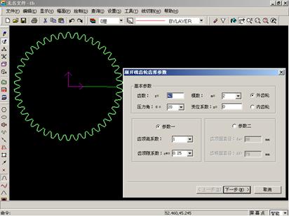 北航海尔线切割绘图软件(编程版);