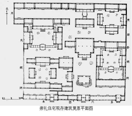 房屋设计图四间正房分享展示