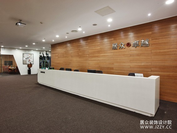 [1]总部设计院,是居众装饰集团全国最高端的设计施工服务机构.