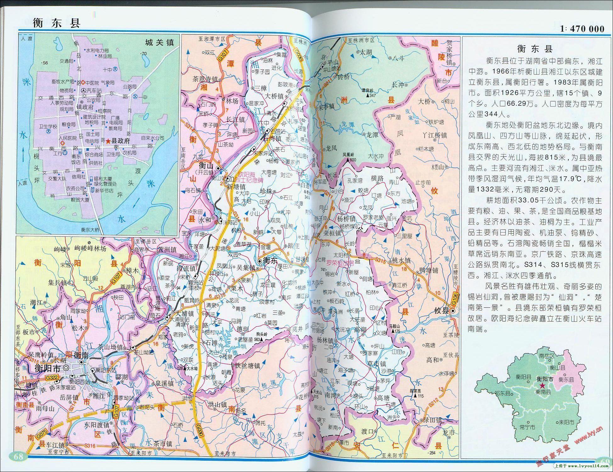 衡南县地图全图