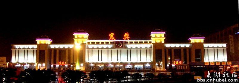襄樊火车站