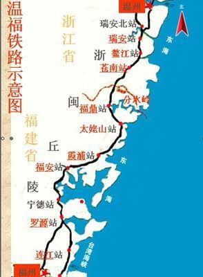 青岛到温州的铁路地图