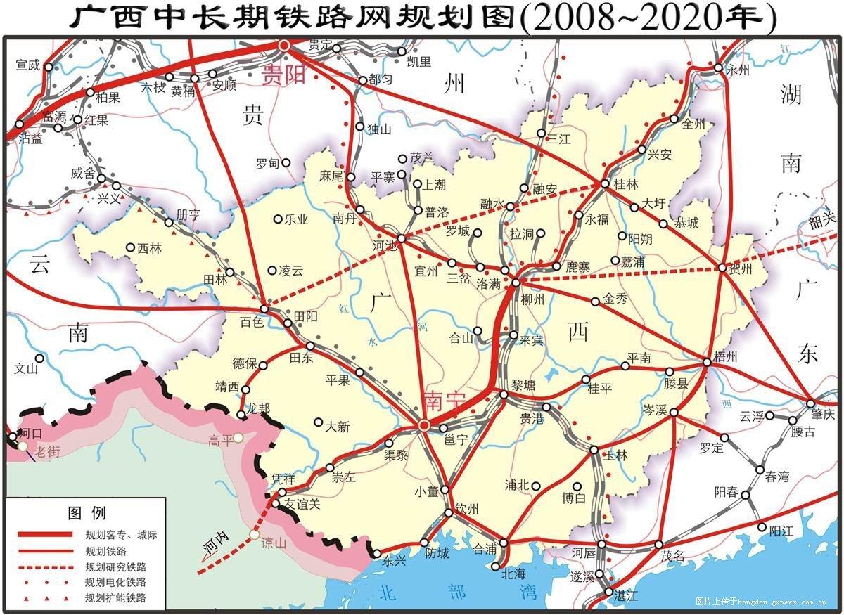 广西中长期铁路网规划图 2008 2020