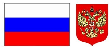 俄罗斯国旗的含义_