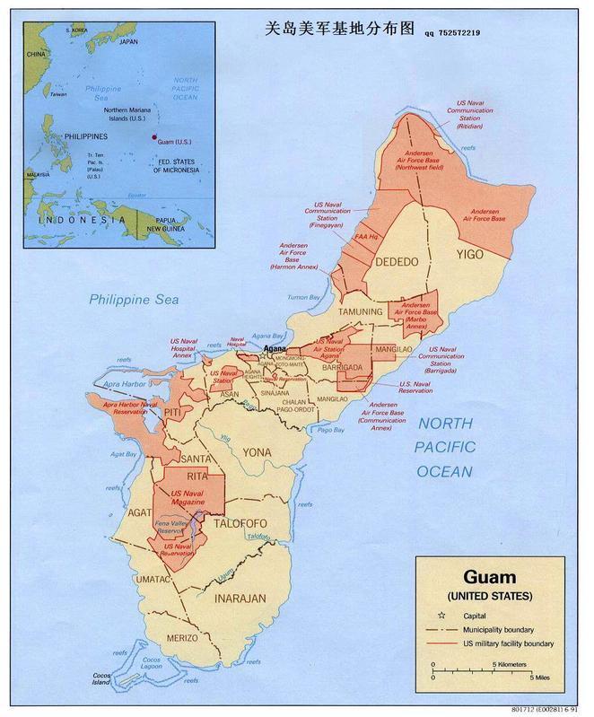 关岛是西太平洋马里亚纳群岛中最大
