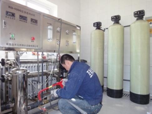 秦皇岛市互邦净水设备有限公司