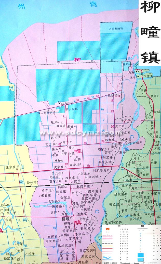 山东省昌邑市柳噇镇行政地图;