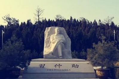 (1913—2002 )陕西富平县人.1979年任广东省省长.
