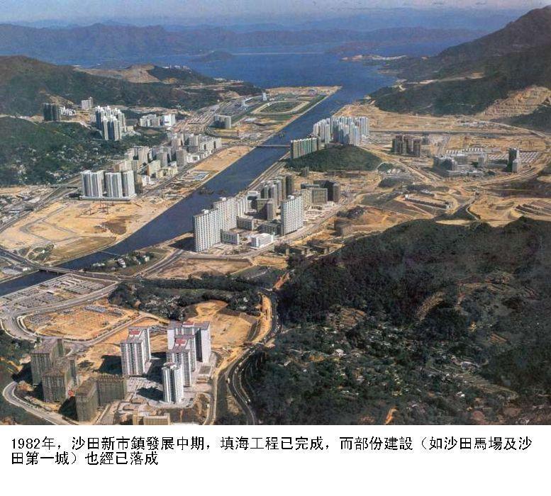 香港填海工程_360百科