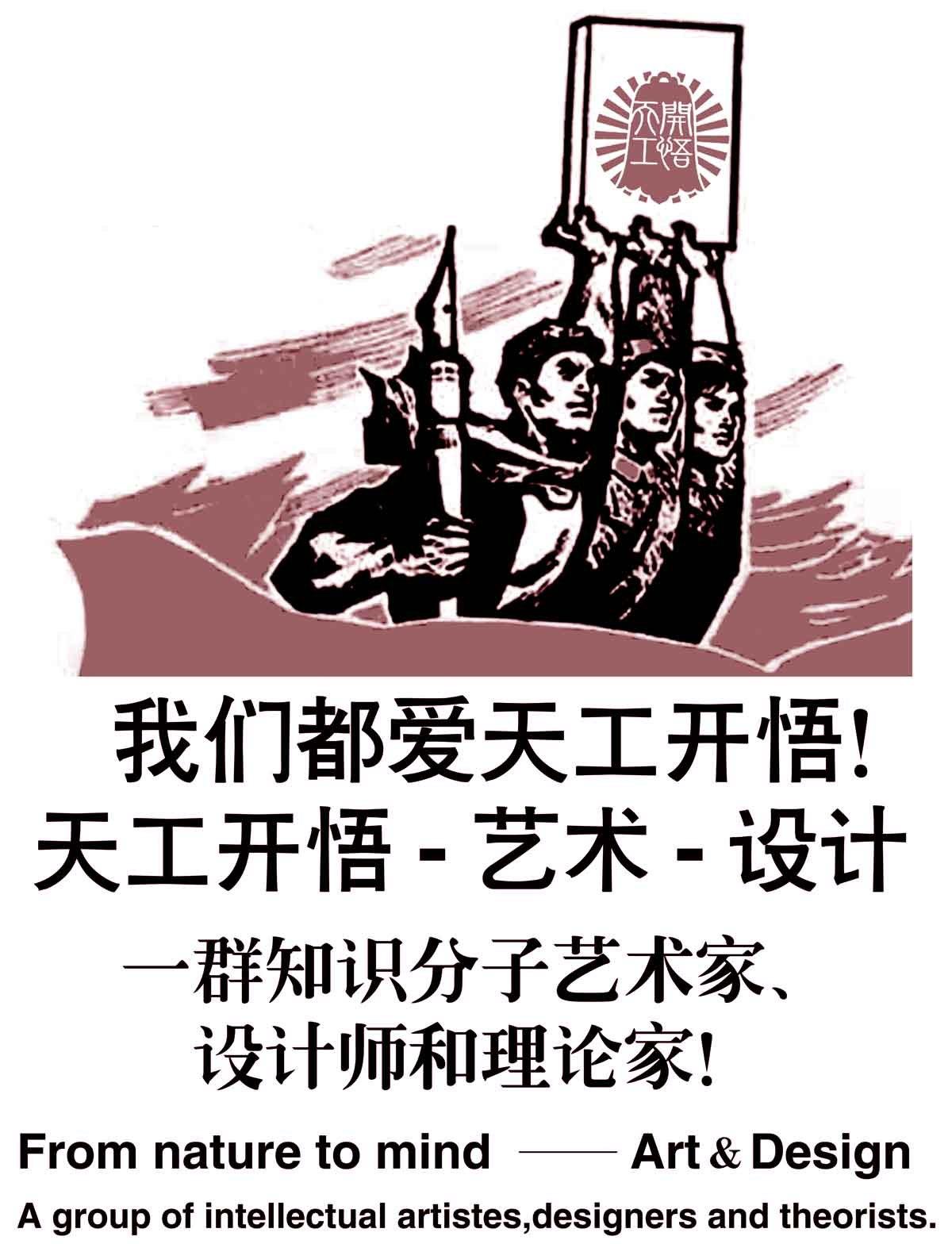 走入中国城市形象设计这个