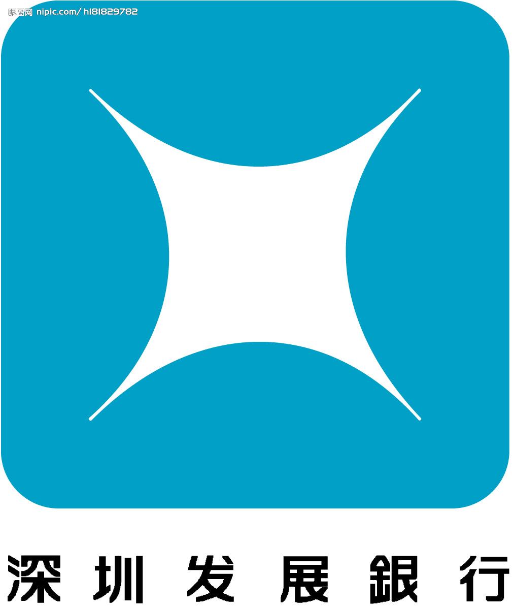 深圳发展银行已完成吸收合并平安银行的所有法律手续