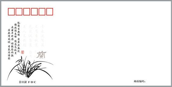 ppt 背景 背景图片 边框 模板 设计 相框 570_290
