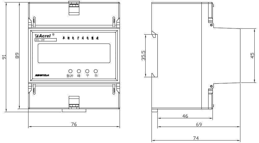 导轨式安装电能表_360百科