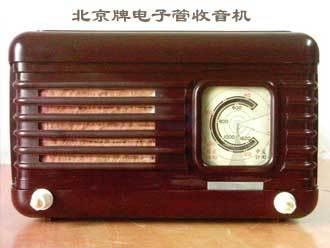 电子管收音机_360百科
