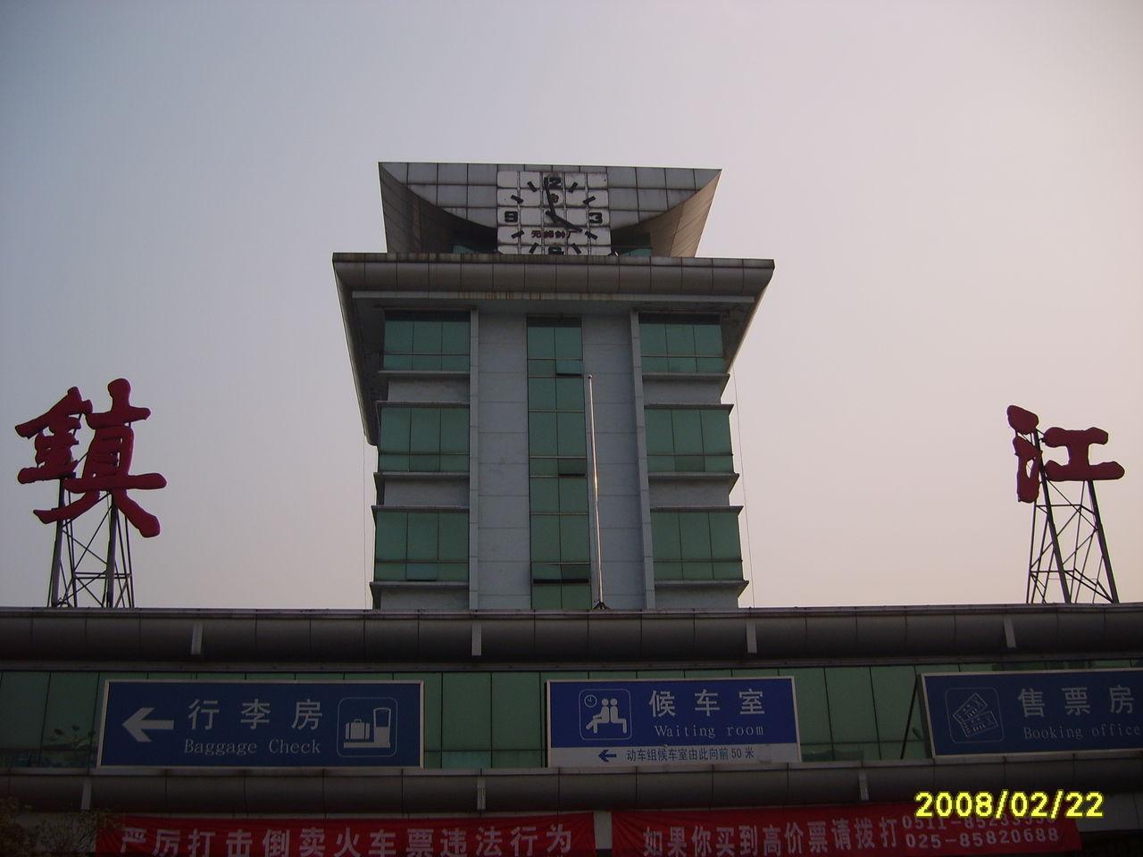 镇江到深圳的火车
