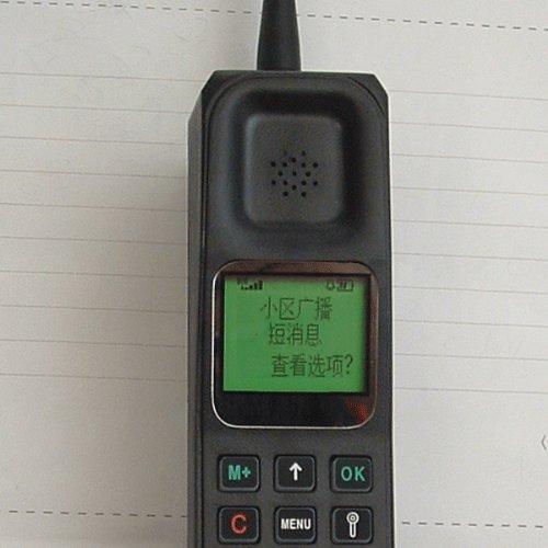 中国的大哥大手机时代, 大概可以从1987年中国移动通信集团公司